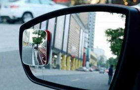Best Blind Spot Mirror