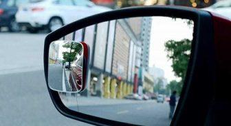 Best Blind Spot Mirror