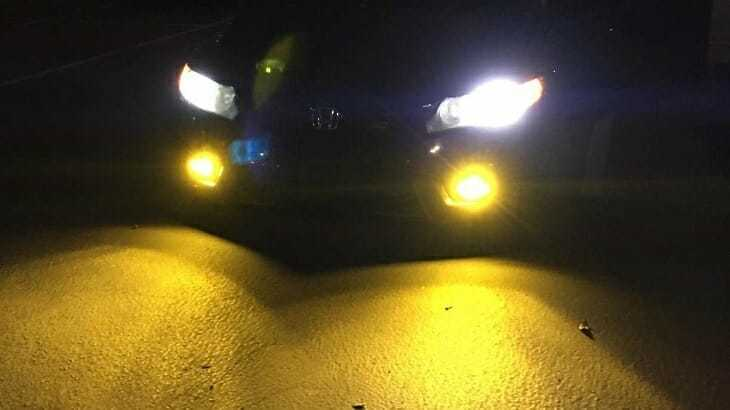Best Fog Light