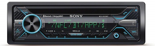 Sony MEX-N5200BT Single Din Head Unit