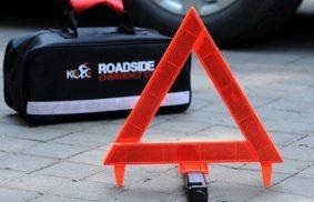 Best Car Emergency Kit